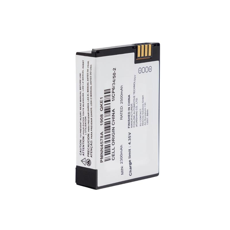 PMNN4578 Motorola LiIon Battery